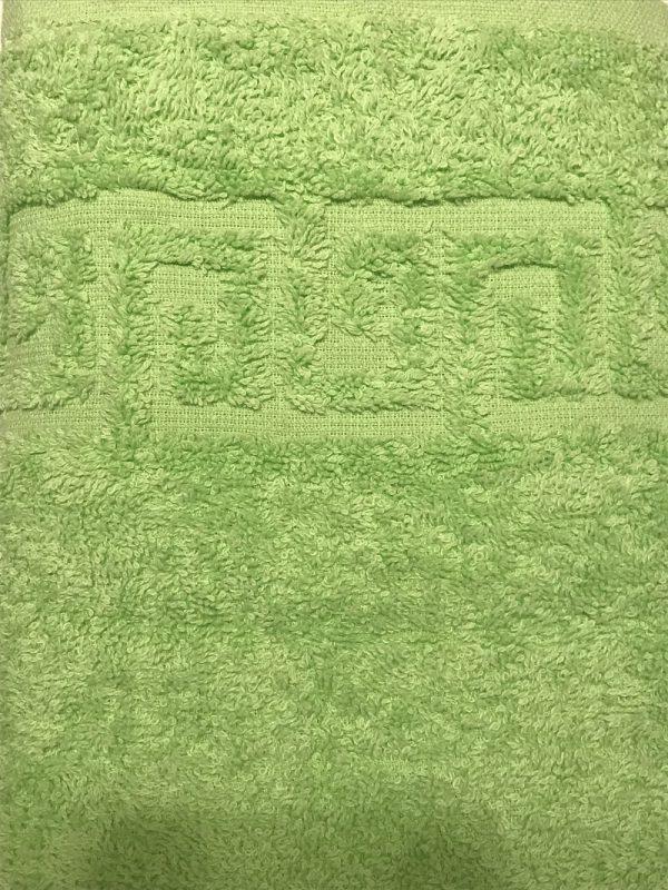 Полотенце зеленое