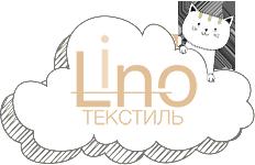 Lino Текстиль